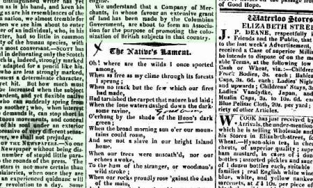 image of newspaper 5 May 1826